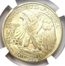 1916-D Walking Liberty Half Dollar 50C Coin Certified NGC AU58 Rare Date