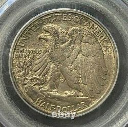 1916-S 50c Walking Liberty Silver Half Dollar PCGS AU58