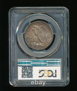 1917-D Mintmark Obverse Walking Liberty Silver Half Dollar 50C PCGS AU 53 RARE