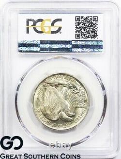 1917-S Walking Liberty Half Dollar PCGS MS 63 Reverse Mint Mark, Key Date