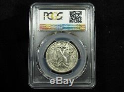 1917 Walking Liberty Half Dollar PCGS MS63 (855) NICE ORIGINAL
